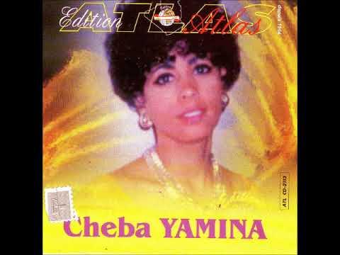 cheba yamina 2011 farhek ya laaziz mp3