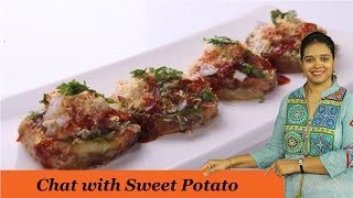 Chat With Sweet Potato - Mrs Vahchef