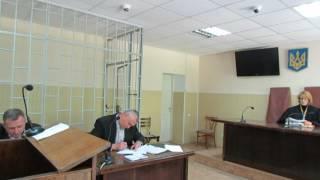 Постановление суда о закрытии производства по части нанесения Романюком телесных повреждений