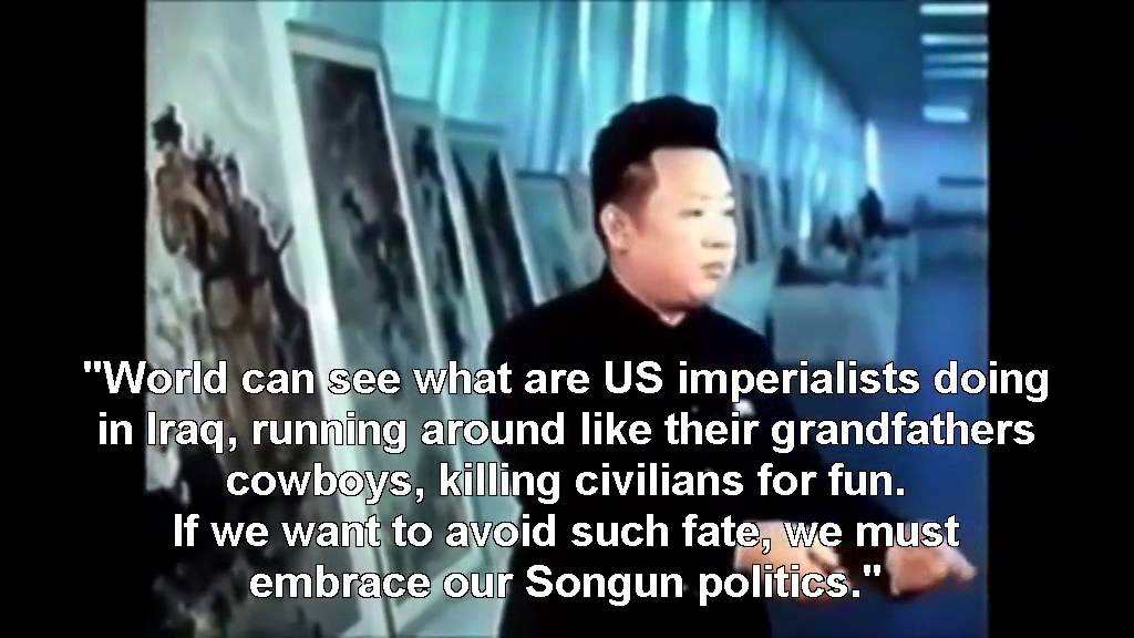 Quotes Of General Kim Jong Il Youtube