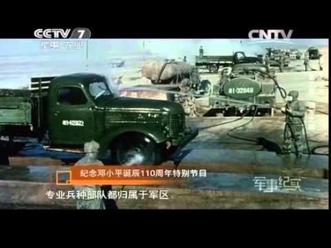 20141226 军事纪实  邓小平百万裁军决策内幕 第五集 强军路