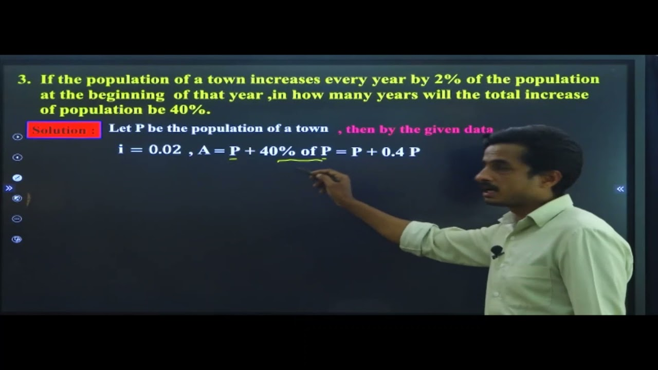 I PUC | BASIC MATHS | SIMPLE INTEREST AND COMPOUND INTEREST- 08