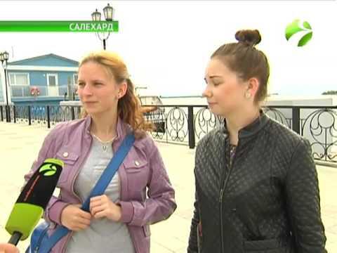Вниз по реке Оби. Ямал становится популярным туристическим направлением