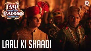Laali Ki Shaadi | Laali Ki Shaadi Mein Laaddoo Dee
