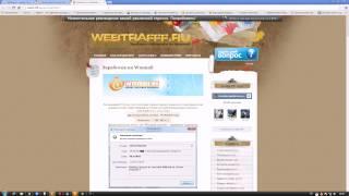 видео Поиск работы в интернет