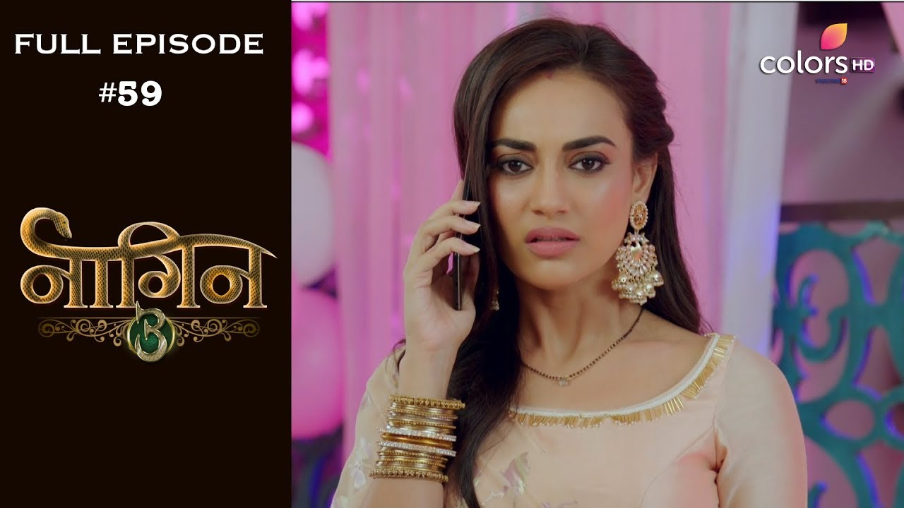 Nagin 3 Full Episode 12 January 2018