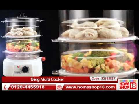 homeshop18.com---berg-multi-cooker