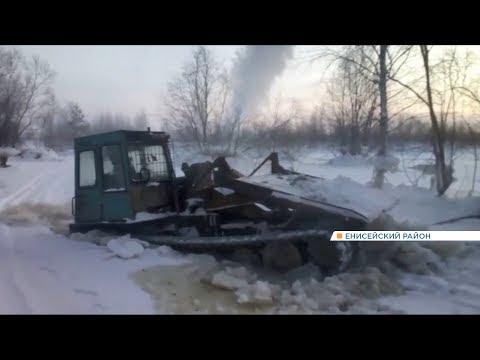 В Енисейском районе открыли движение по авто-зимнику Енисейск-Бор