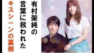 【関連動画】 火曜ドラマ『中学聖日記』× Uru「プロローグ」スペシャル...