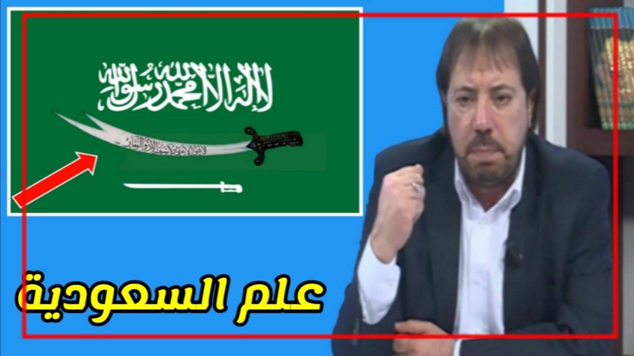 المنادي ابو علي الشيباني الحج سيكون في العراق وصدق المنادي حج ماكوا ومطر في الصيف + انقطاع الانترنت
