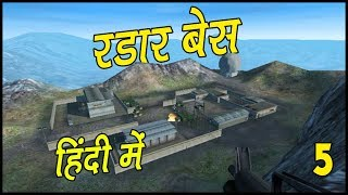 PROJECT IGI #5 || Walkthrough Gameplay in Hindi (हिंदी)