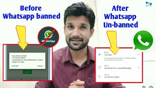 How to unban whaтsapp number in 1 days 101% true   any WhatsApp unban   yo WhatsApp unban test