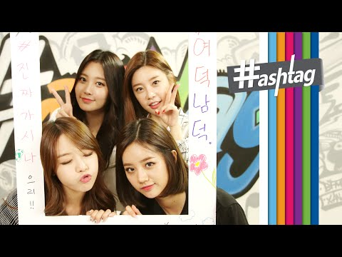#hashtag(해시태그): GIRL'S DAY(걸스데이) _ I miss you(보고싶어) [ENG/JPN/CHN SUB]
