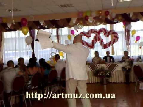 Свадьба в три тоста с услугами ведущего тамады Киева