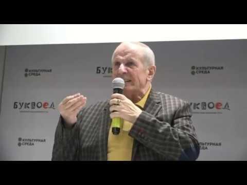 Михаил Веллер - Еретик