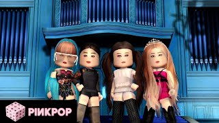 Download lagu BLACKPINK - 'KILL THIS LOVE' ROBLOX M/V
