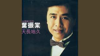 Nan Wei Zheng Xie Ding Fen Jie (Wu Xian JU JI 「Fei Yue Shi Ba Ceng」 Zhu Ti Qu)