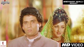 Mehndi Wali Raat | Full Song HD | Qila | Rekha, Dilip Kumar, Mukul Dev, Mamta Kulkarni