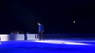 Nathan Chen - Land of All | THE ICE 2018 EX