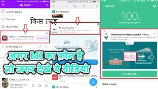 How To Disable Recommended Ads In Mi Apps   How to Block Ads In Mi Phone's App   Tech Render