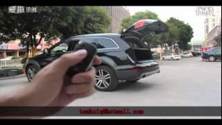 The audi Q3 Q5 Q7 A6 power back door Remote control car trunk automatic electric