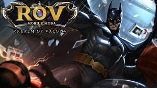 Garena RoV รีวิว เล่น BatMan [มนุษย์ค้างคาว] จอมโจร จอบหล๋อย บอกเลย โคตรเกรียน !!! ฉบับจบเกมส์