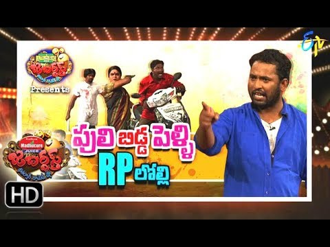 Jabardhast | 14th September 2017| Full Episode | ETV Telugu