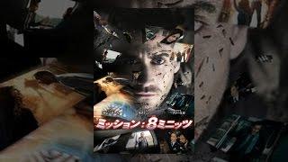 ミッション:8ミニッツ (日本語吹替版) thumbnail