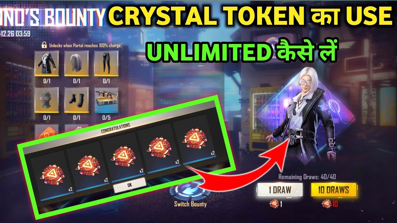 How to use crystal token in free fire !! Free Fire New Event !! crystal token use in free fire