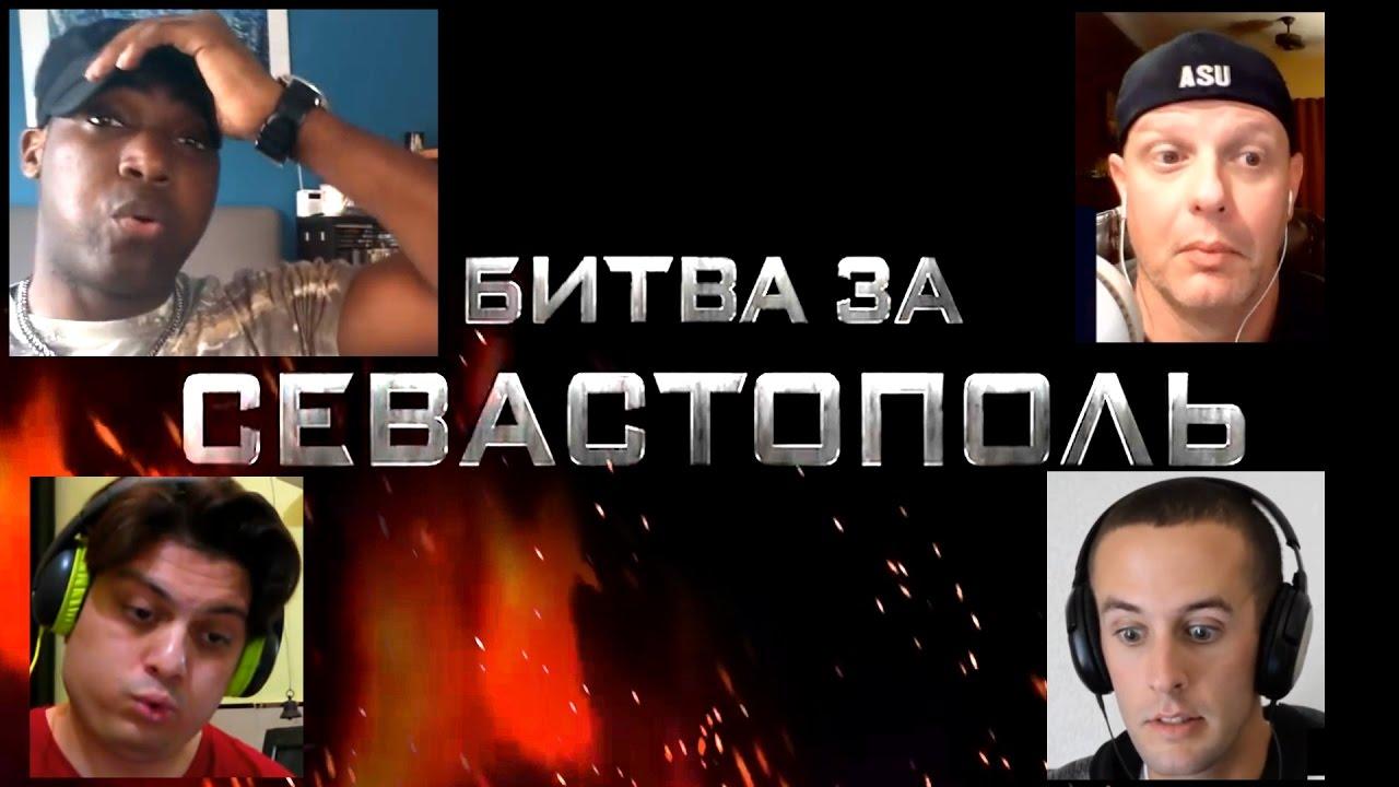 скачать песню саундтрек к фильму битва за севастополь
