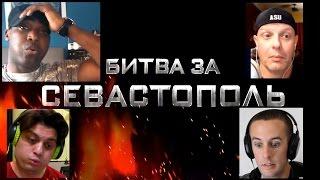 "Download ""Битва за Севастополь"" (""Кукушка"") Реакция иностранцев на трейлер Mp3 and Videos"