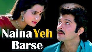 Naina Yeh Barse (HD) - Mohabbat 1985 Song - Anil Kapoor - Vijayta Pandit - 80's Romanti Song