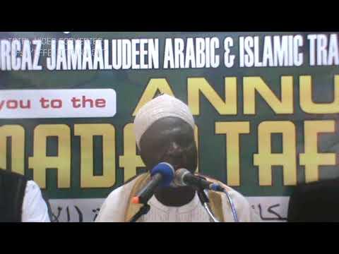Download 2018 RAMADAN TAFSIR DAY2 BY SHEIKH MURSHID MIKAIL HAMZAT BABATUNDE AL AIFARI  TOPIC AWON ANNOBI TI W