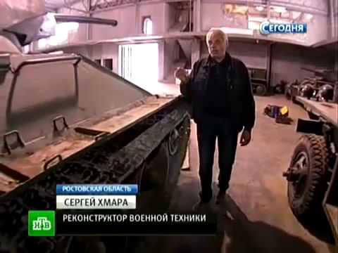 Легендарный советский танк