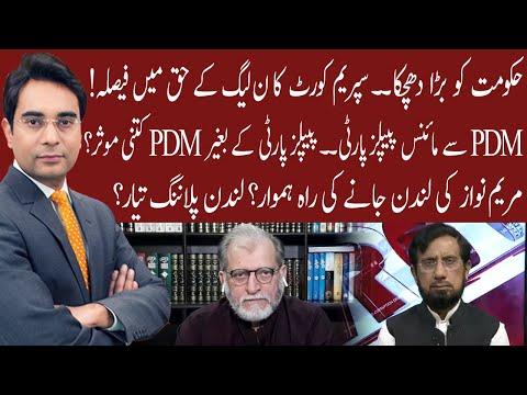 Cross Talk on 92 News | Latest Pakistani Talk Show