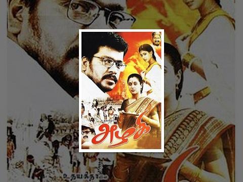 """Azhagi"" Full Tamil Movie -  Parthiban || Nandita Das || Devayani."