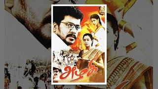 """Azhagi"" Full Tamil Movie -  Parthiban 