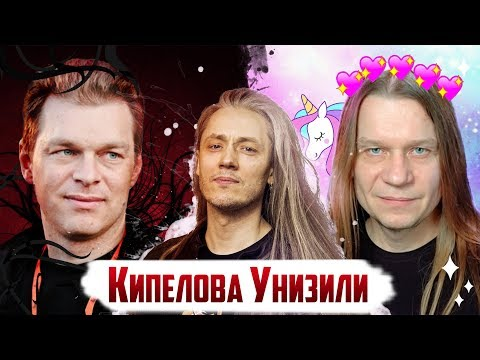 Валерия КИПЕЛОВА УНИЗИЛ его же работник | Новость молния!