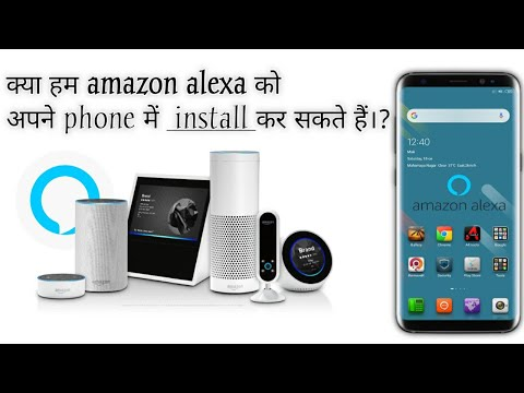 How To Use Amazon Alexa In Android Phone,and Devices,Best Experience With Virtual Voice   Assistant