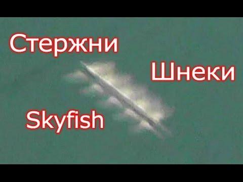 стержни летающие фото