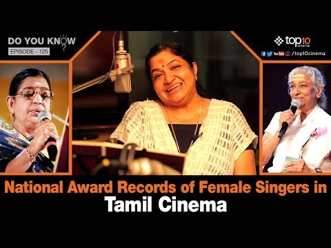 National Award Records of Female Singers in Tamil Cinema | Do You Know ? | Episode 125