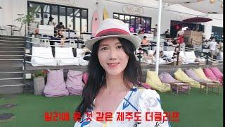 발리 클럽같은 더클리프 | korea Beach clu…