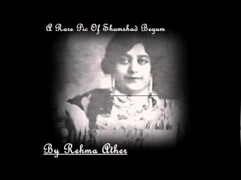 Film Nishana 1950  Kateelay tore naina Singer Shamshad Begum