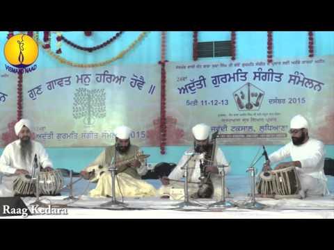 AGSS 2015 : Bhai Baljeet Singh ji Delhi - Raag Kedara