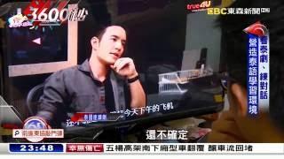 昔小眾東南亞語 成進軍東協敲門磚【3600秒】