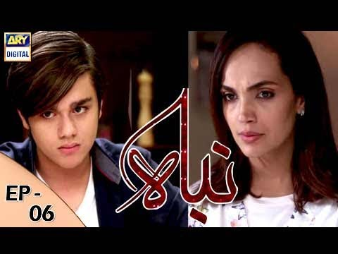 Nibah - Episode 6 - 8th February 2018 - ARY Digital Drama
