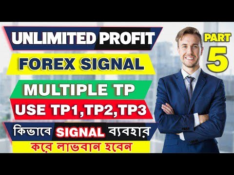 🔴 Forex Signal || Use Tp1,tp2,tp3 || Multiple Tp || Forex Top Tips And Tricks || Forex Bangla