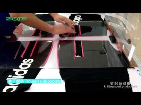 INTELLIGENT AUTO PATTERN SEWING MACHINE  APPLICATION