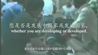 Commemorate the 23rd Anniversary of Tiananmen Square Protests 天安門事件23周年記念