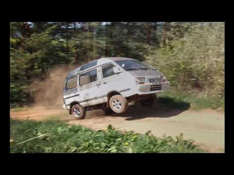 Subaru Domingo    3